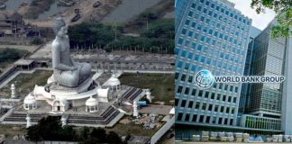 World Bank turns down Amaravathi loan proposal of 2,000 cr
