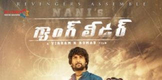 Gang Leader First Look Poster