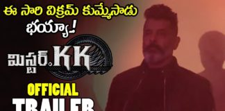 Mr KK Movie Official Trailer