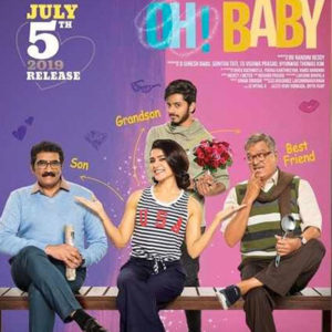 oh baby talk usa collections