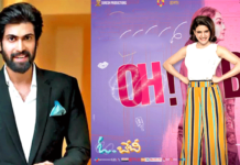 Rana Daggubati confirms: Samantha Oh Baby going to Bollywood