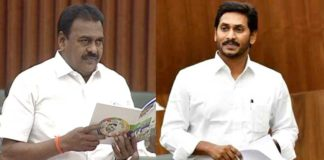 rapaka varaprasad and ys jagan