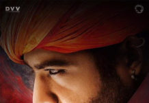 Jr NTR First Look from Rajamouli RRR