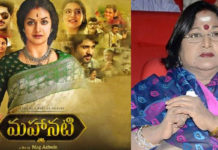 Yesteryear actress Vanisri comments on Mahanati