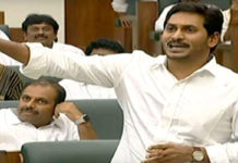 Flash: 75% job reservation for local youths in AP