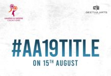 AA19 Title will be revealed on August 15th