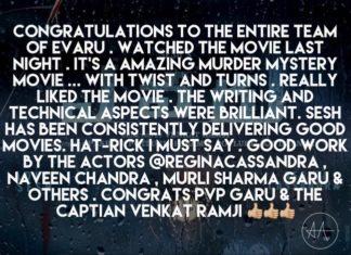 Allu Arjun review on Adivi Sesh Evaru