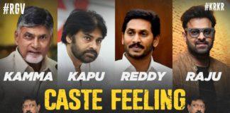 Caste Feeling Song