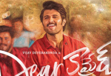 Dear Comrade 1st Week Worldwide Box office Collections