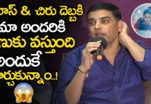 Dil Raju Shocking Comments On Changing Valmiki Reelase Date