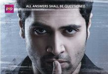 Evaru Teaser to be launched by Natural Star