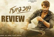 Guna 369 Review