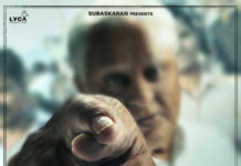 Indian 2 deals with Woman Crime in India