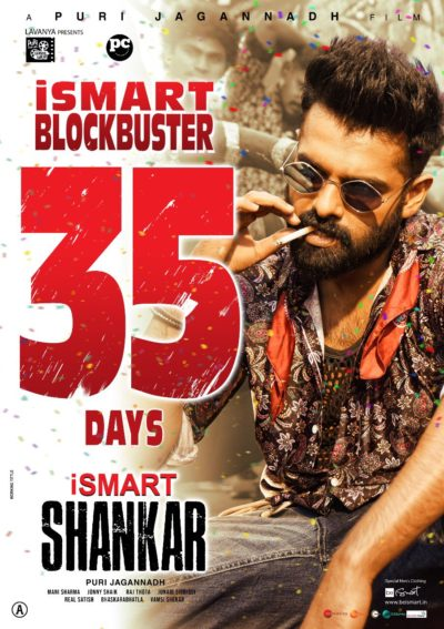Ismart Shankar Closing Collections