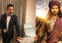 Kamal Haasan voice over help Sye Raa Narasimha Reddy