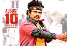 Kobbari Matta Movie Talk by Audience: Live updates
