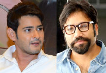 Mahesh Babu And Sandeep Vanga