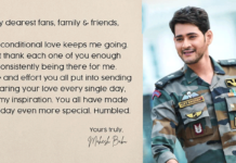 Mahesh Babu: I can't thank each one