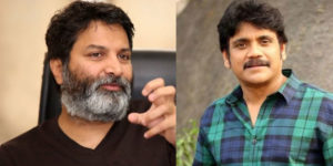 Nagarjuna and Trivikram
