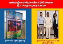 Nara Lokesh credits PV Sindhu gold to Chandrababu