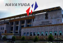 High Court reserves verdict in Navayuga case