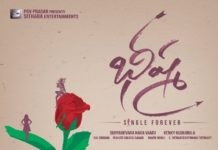 Nithins new movie title named as Bheeshma