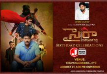 Pawan Kalyan Chief Guest for Chiranjeevi birthday celebrations