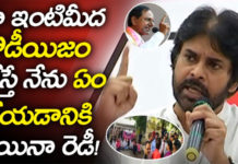 Pawan Kalyan Strong Warning To TRS Leaders & CM KCR