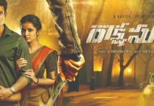 Rakshasudu 1st Day AP/TS Collections