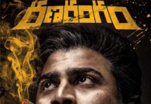Ranarangam Full movie leaked