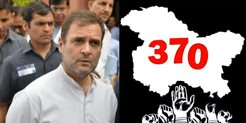 Revoking Article 370 & 35(A)