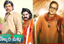 Sampoornesh Babu dominates on NTR