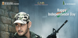 Sarileru Neekevvaru Title Song A tribute to soldiers