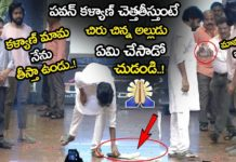 See How Chiranjeevi Daughter Srija Husband Kalyan Dev Reacted When Pawan Cleaning Stage
