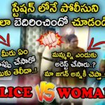 See How This ANM'S Woman Speaks With Police Officer In Police Station