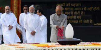Vajpayee's 1st death anniversary: President Ram Nath Kovind and PM Modi paid a visit