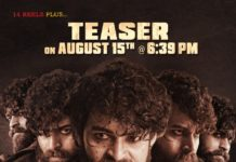 Valmiki teaser to release tomorrow
