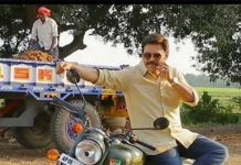 Venkatesh Energetic Mass Look from Venky Mama