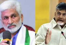 Vijay Sai Reddy and Chandrababu Naidu