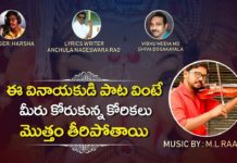 ganapathi chathurthi songs