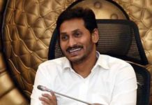 "Flash: Jagan assures an ""Upgraded Aarogyasri"" on the way"