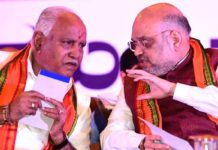 Amit Shah's Hindi vs Yediyurappa's Kannada