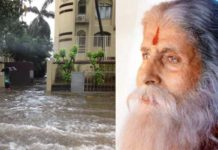 Amitabh Bachchan House Flooded