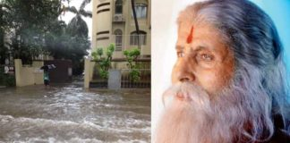 Amitabh Bachchan House Flooded