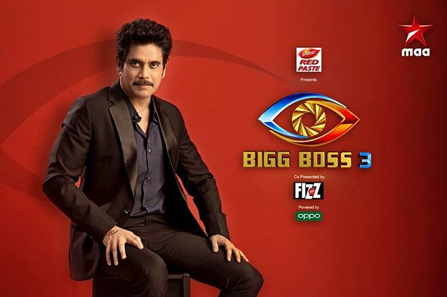 BIGG BOSS 3 Telugu