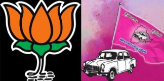 BJP And TRS Party's