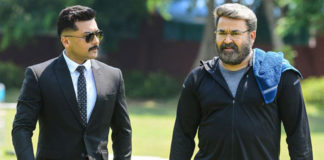 Bandobast/ Kaappaan movie live updates by Audience