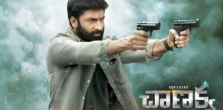Chanakya Teaser Talk: Gopichand rocks with action