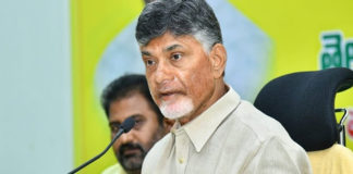 Chandrababu Naidu's house gets demolition notice deadline