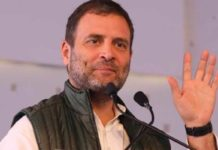 Chandrayaan 2: Rahul Gandhi tweets after communication was lost